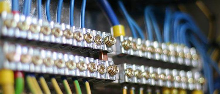 Электротехнические работы